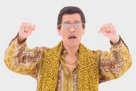 PPAP Pen-Pineapple-Apple-Pen